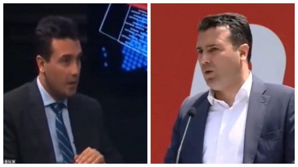 Зоран во опозиција и Зоран на позиција