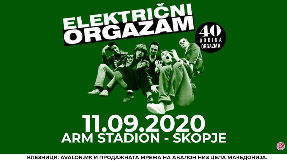 """Славеничкиот концерт на """"Електрични оргазам"""" презакажан за 11 септември на стадионот на АРМ"""