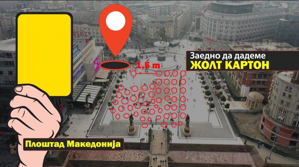 Жолт картон за правда: Утре голем протест за убиството на младиот кошаркар од Ново Лисиче