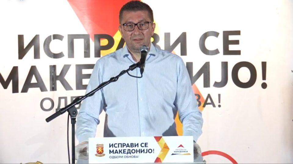 Мицкоски до невработените: Се обврзувам дека ќе стимулираме отвoрање на нови работни места и инвестиции од над 4 милијарди евра
