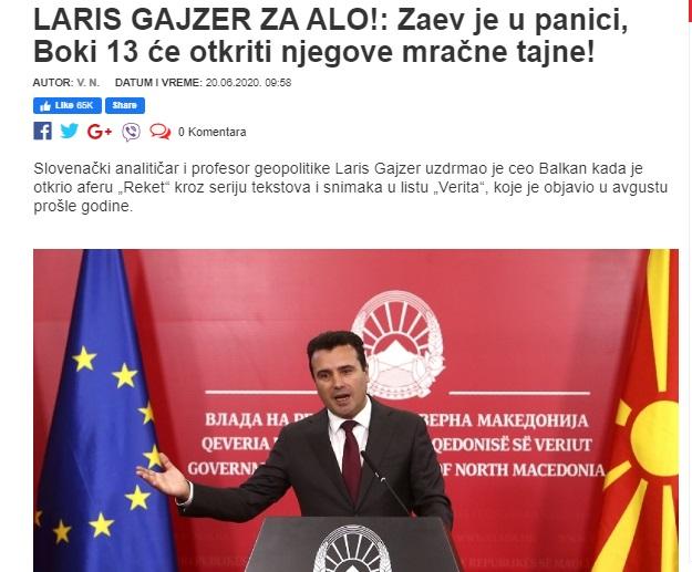 """Гајзер: Заев е минато во политичката арена, случајот """"Рекет"""" е само почеток"""