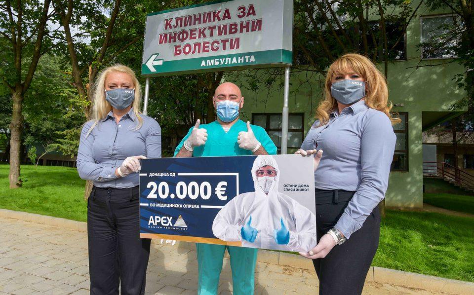 АПЕКС Македонија со донација на дезинфекциони средства вредни 20.000 евра за Инфективната клиника