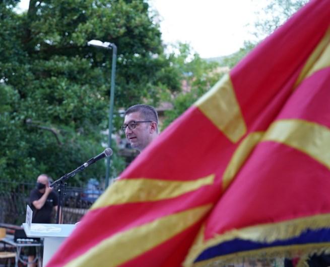 Мицкоски на 19 годишнината од Карпалак: Слава за хероите кои загинаа за Македонија!