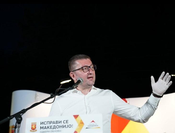 Ќе инвестираме 160 милиони евра во спорт, образование и култура