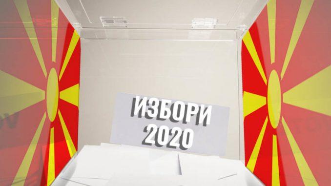 Во Кичево гласаа 32 заразени со КОВИД-19 и лица во самоизолација, тројца во Македонски Брод
