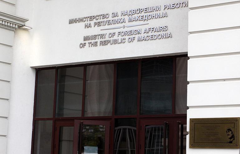 МНР објави телефонски броеви за контакт за македонските граѓани кои се во Бејрут