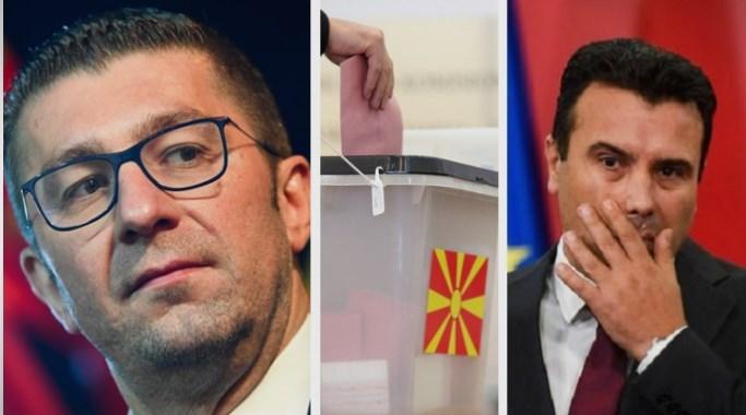 Мицкоски до Заев: Поддржете испитување на имотот на политичарите и ќе видиме како се става во употреба бројчаникот со сумите на одземениот имот