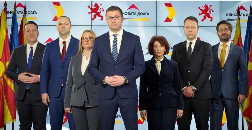 Мицкоски во Прилеп, носителите на листи на ВМРО-ДПМНЕ на низа средби со граѓани