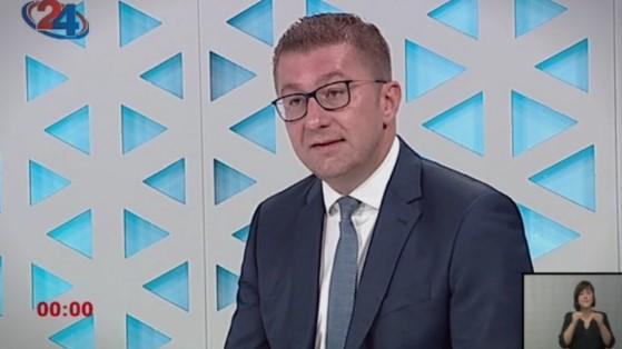Мицкоски: Имаме план за првите сто дена откако ќе ја преземеме власта, најавувам веднаш три нови инвестиции