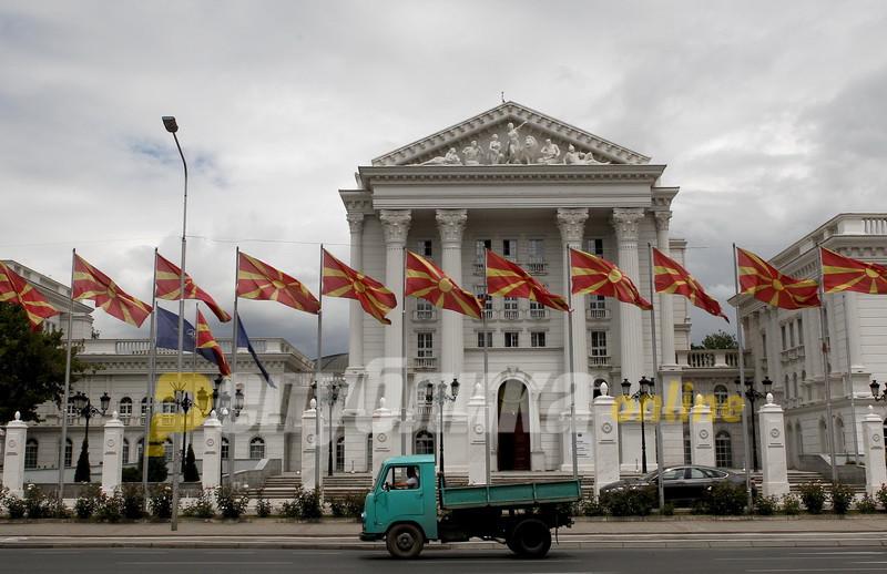 Владата донесе повеќе одлуки за именувања на директори на јавни институции