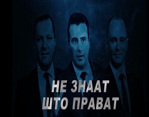 Таевски: Најмногу ги боли што нивната неспособност е лесно мерлива, затоа немаат одбрана