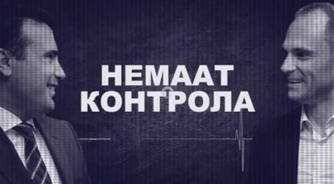 Мицкоски: Власта на Заев е без компас, има па нема британски сој на Ковид
