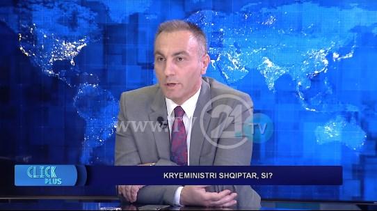 Груби: Го направивме Заев премиер за да го смени името на Македонија и да воведе двојазичност
