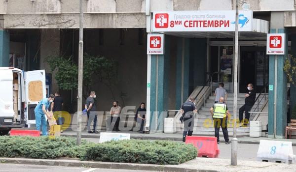 Од ковид-19 во болниците во Македонија се лекуваат 860 пациенти