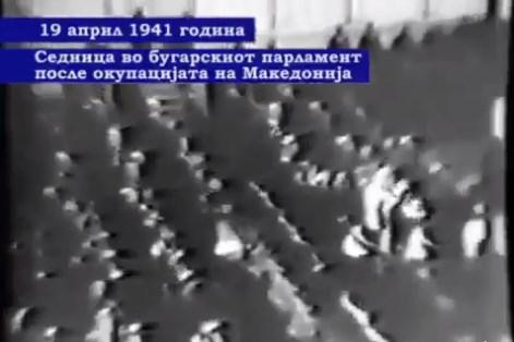 Бугарскиот премиер по окупацијата на Македонија: Адолф Хитлер и Бенито Мусолини кои го остварија обединувањето на Бугарија