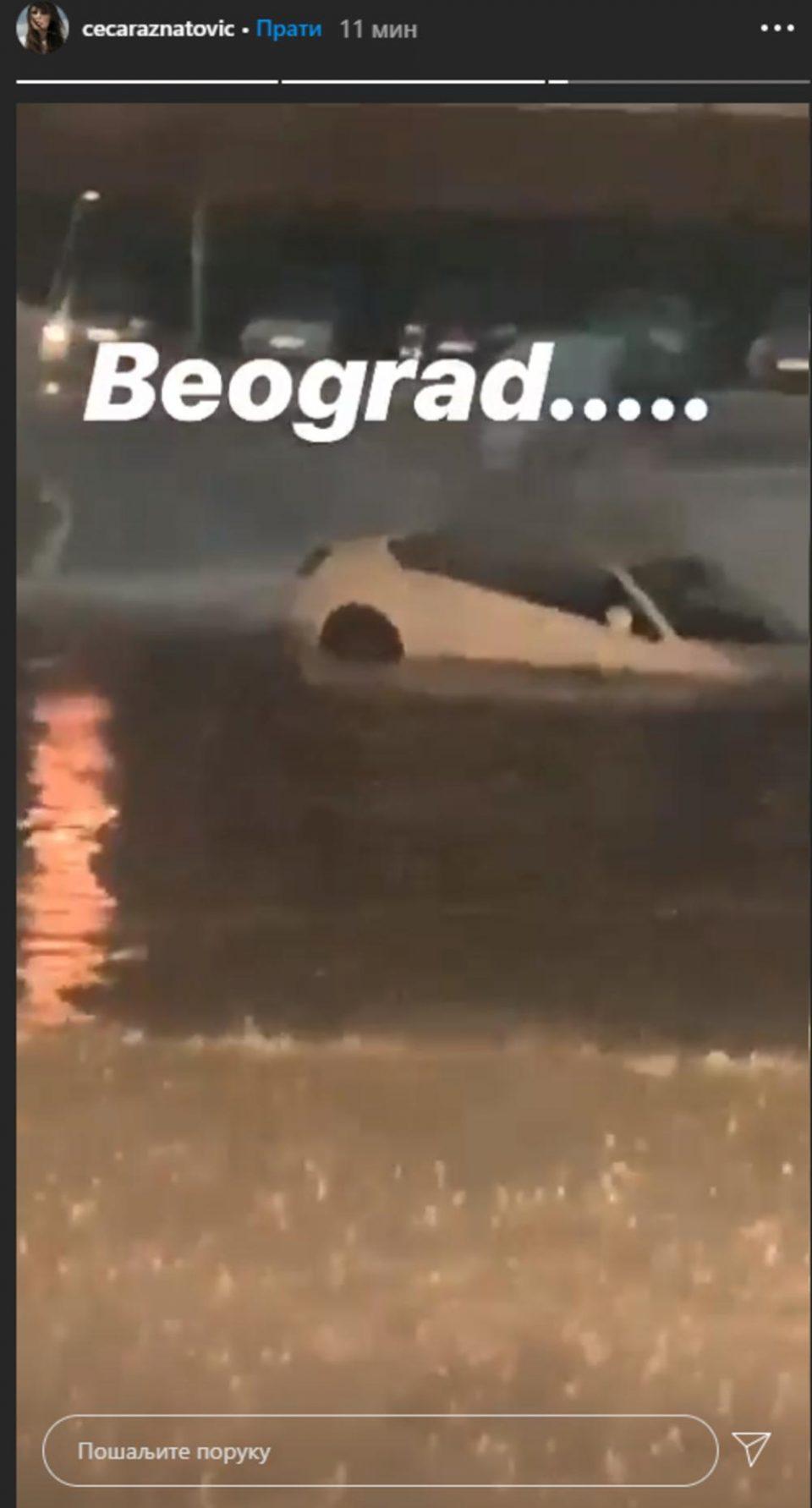 Надојдената вода носи автомобили: Цеца објави снимка, сите се ужаснати!