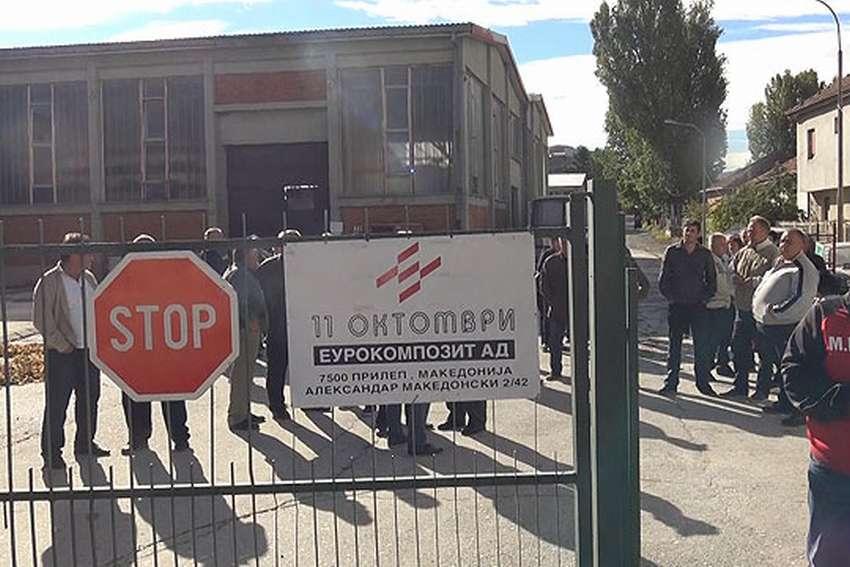 Вработените од Еурокомпозит оставени на цедило: Со месеци немаат плата, ниту добиле  платежни картички