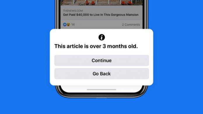 """""""Фејсбук"""" ќе предупредува ако веста што ја споделувате е стара"""