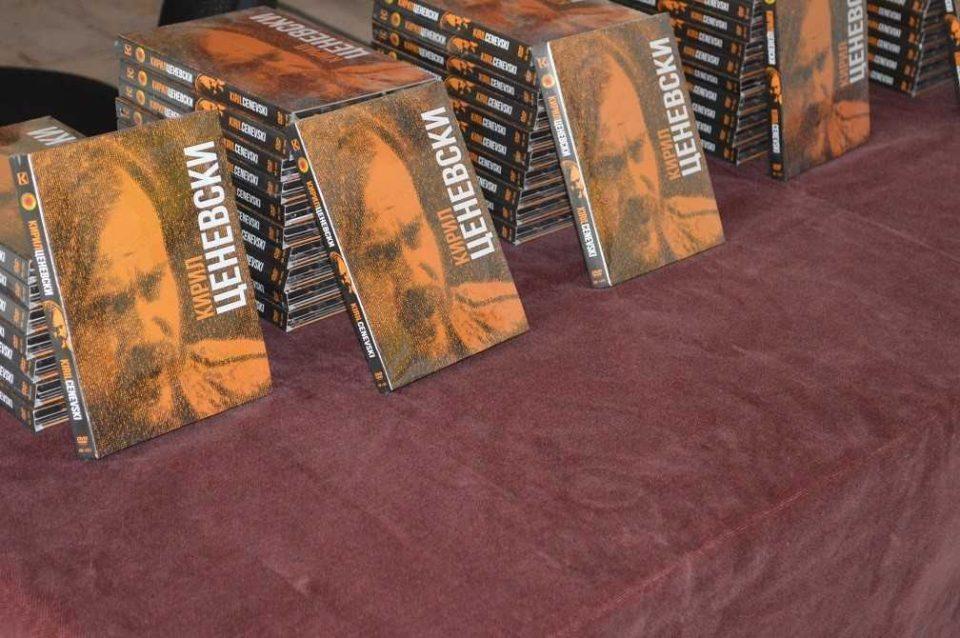 Кинотека ќе додели 100 примероци од ДВД изданието со филмовите на Кирил Ценевски