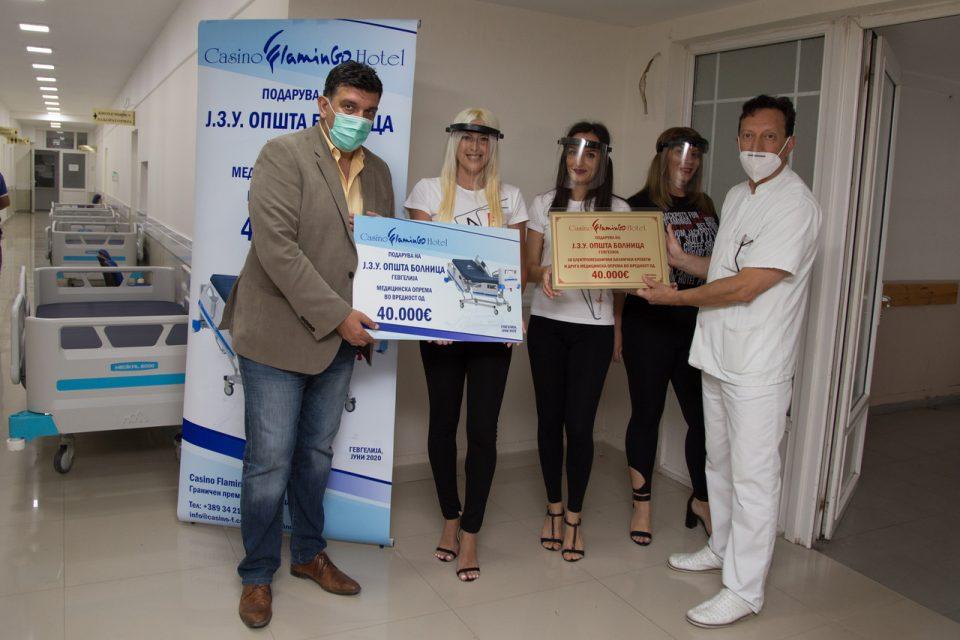 """Казино """"ФЛАМИНГО"""" хотел Гевгелија донираше медицинска опрема oд 20.000 евра на Општата клиничка болница во Гевгелија"""