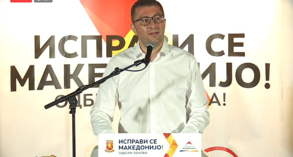 Мицкоски: На првиот ден во Владата ќе објавам три големи интернационални инвестиции