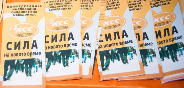Светската и Европската конфедерација на синдикати му укажале на Заев за репресија врз синдикатите во Македонија