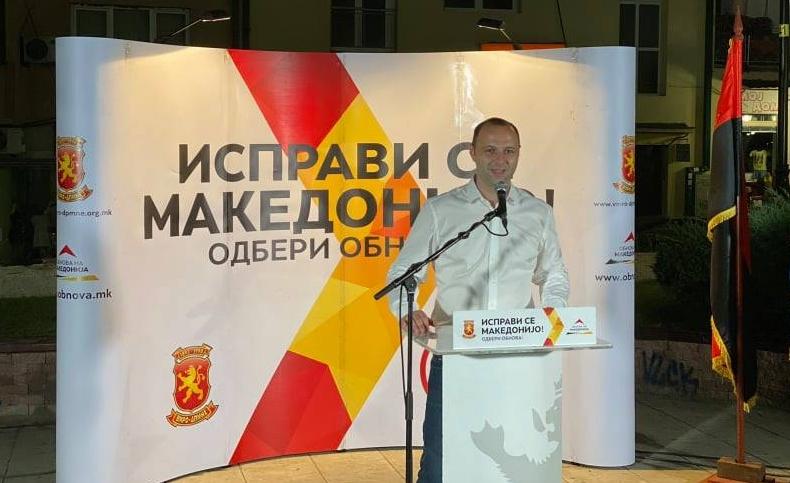 Мисајловски: Имаме 1.000 проекти за експресни патишта и поголеми пензии и плати