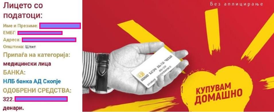 Некој добил 300 место 3.000 денари, некој пак огромна сума: Лавина реакции по објавувањето на листата корисници на платежна картичка