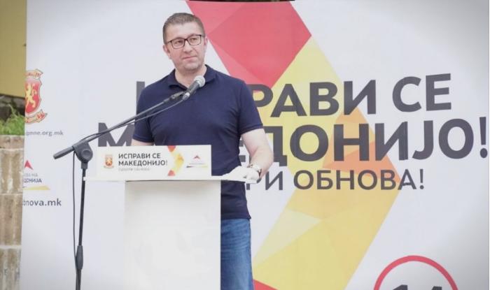Мицкоски: Нема да има политичка каста над народот, сите мора да бидат еднакви пред законот