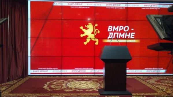 ВМРО-ДПМНЕ: Нов ден и нови црни биланси, во Македонија единствено функционира богатењето на мафијата на власт