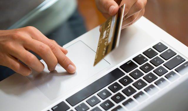 Идната година треба да се намалат провизиите за електронски плаќања