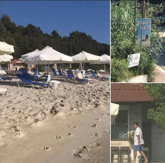 Келнерот нè избрка кога слушна на кој јазик зборуваме, вели разочарана туристка во Грција