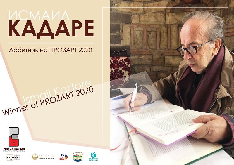 """Големиот Исмаил Кадаре добитник на """"Прозарт"""" 2020 на фестивалот """"ПРО-ЗА Балкан"""""""