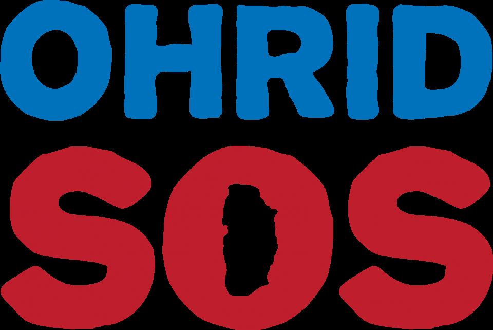 """Охрид SOS"": Дали за Струга важат посебни закони!?"