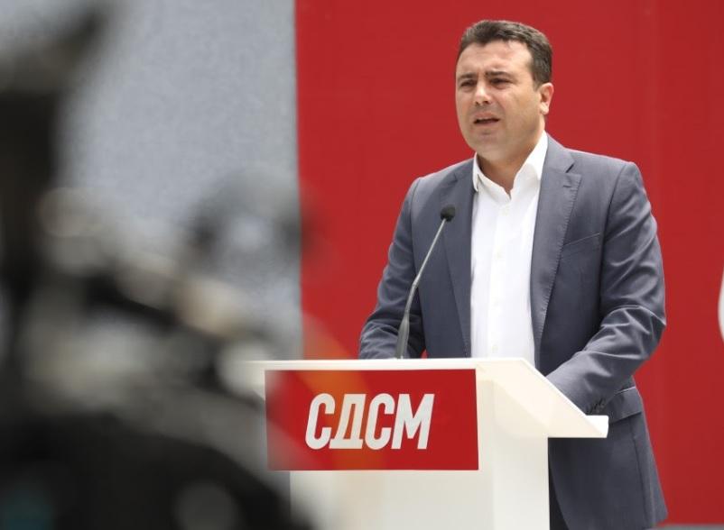 ВМРО-ДПМНЕ: Новиот пакет на мерки со кој се фали СДСМ ќе заврши во џебовите на фирмите на Заеви