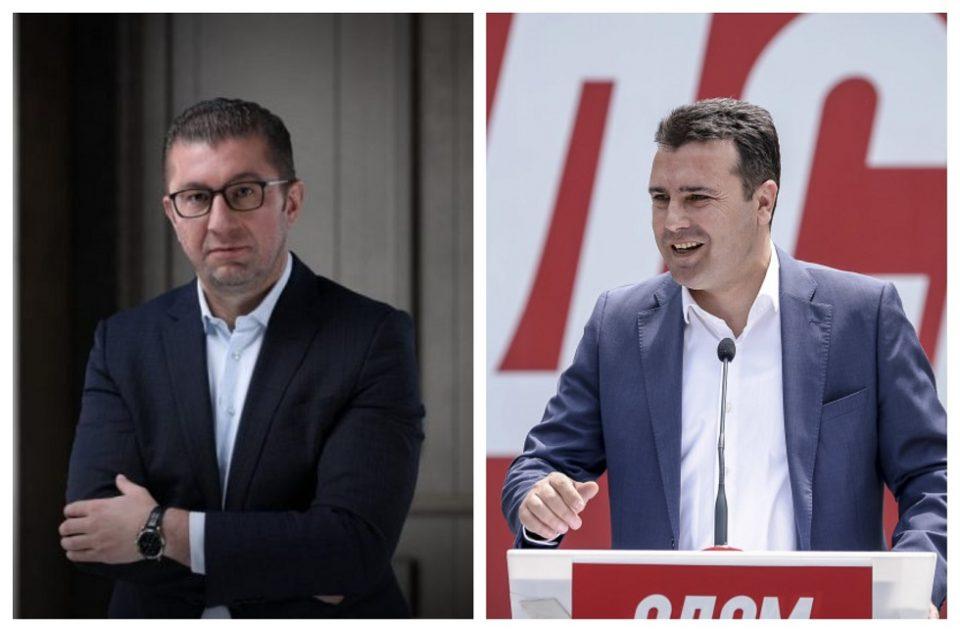 Mицкоски му порача на Заев: Ќе ви тежи цел живот предавството и криминалот што го правите. Македонија и Македонците не забораваат