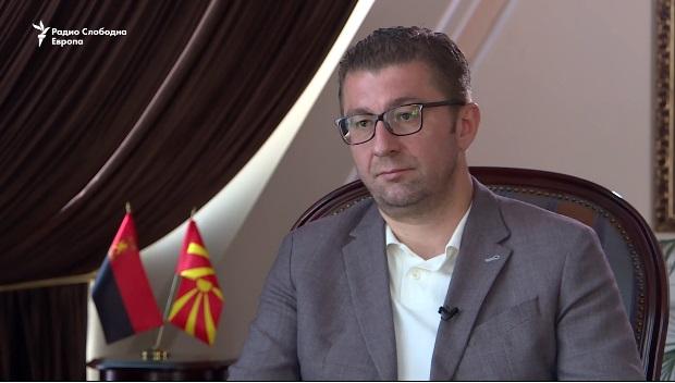 """Мицкоски: Сет мерките од """"Обнова на Македонија"""" ќе донесат минимум раст од 4.5% на годишно ниво"""