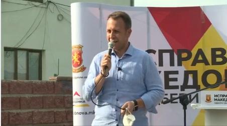 Јанушев: Се обврзуваме да работиме чесно и посветено за секој еден граѓанин на Република Македонија