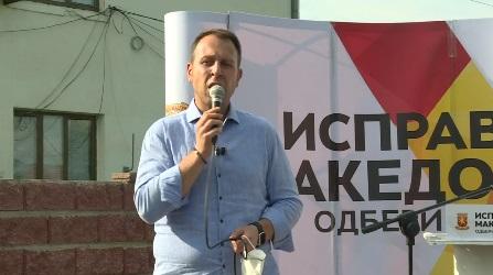 Јанушев од Петровец: СДСМ и Заев и сите останати од криминално рекетарската банда се испеана песна