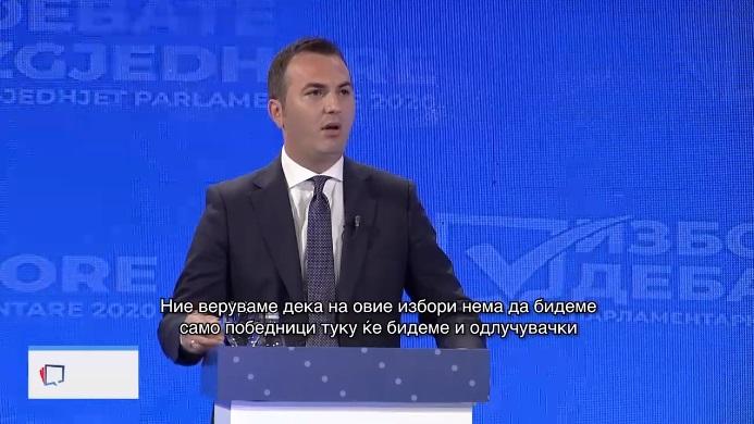 Адеми: Овие избори се борба меѓу Албанците и ВМРО, СДСМ
