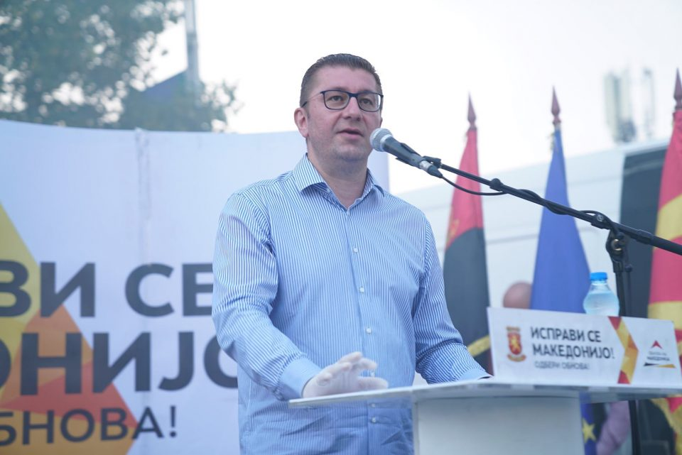 Следете во живо средба на Мицкоски со жителите на општина Петровец