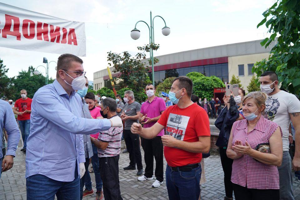 """Во живо: Коалицијата """"Обнова за Македонија"""" на средба со жителите на Карпош"""