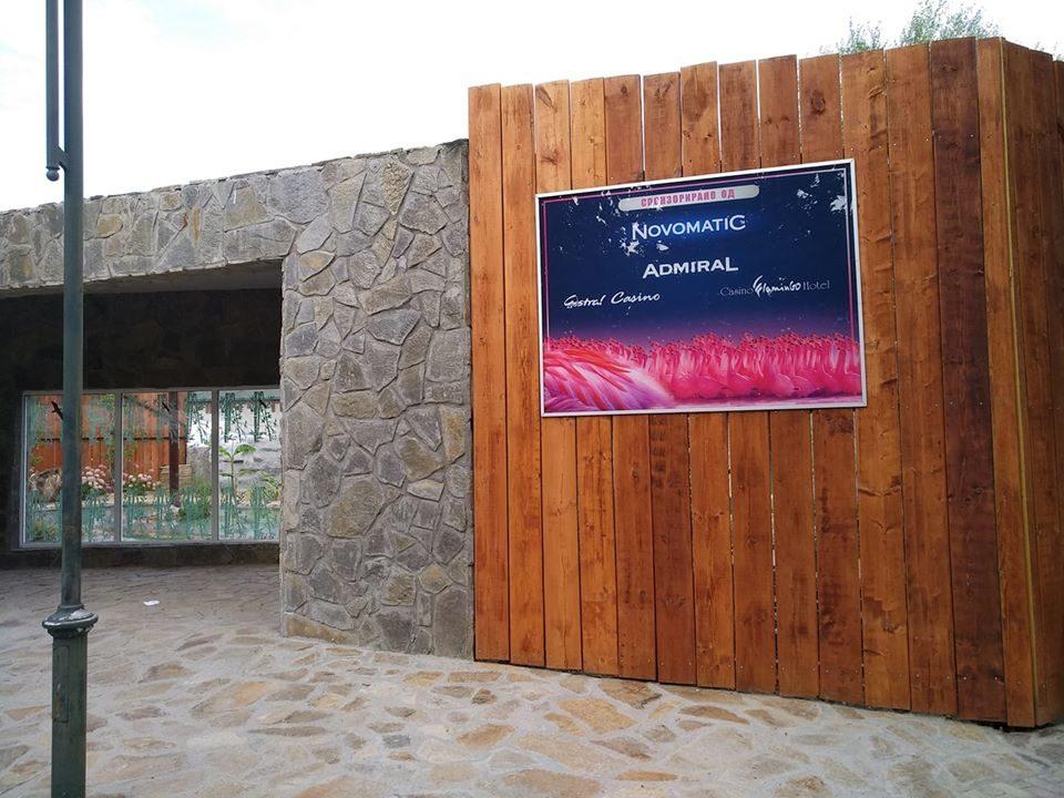 Кирков до Шилегов: На што потрошивте 300 илјади евра за живеалиште на фламинга, а на него стои табла дека е спонзорирано?