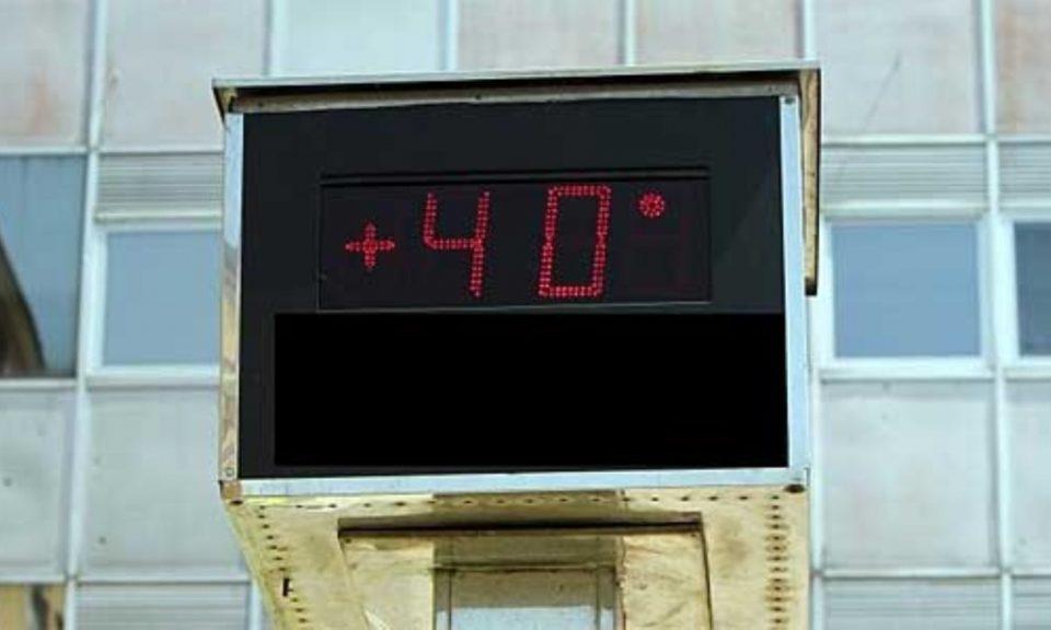 Најтопло во Демир Капија и Гевгелија: Измерени 40 степени