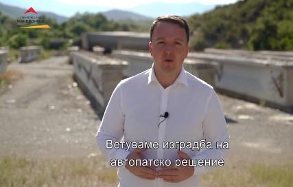 Николоски: Ветуваме изградба на автопатско решение од Градско преку Прилеп, до Битола и грчката граница