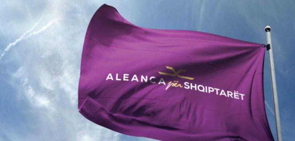 Алијанса за Албанците: Заев да ѝ се извини на администрацијата, има докази за корумпирани министри и директори