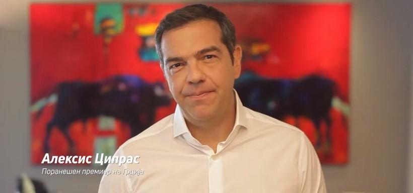 Заев: Ти благодарам Алексис Ципрас за поддршката
