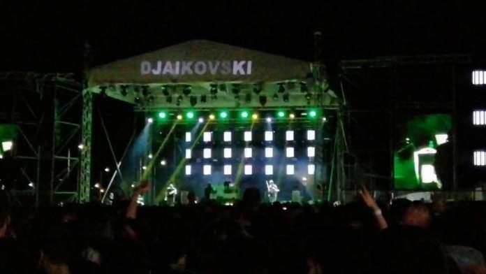 """Д Фестивал"" викедов со онлајн-журка"