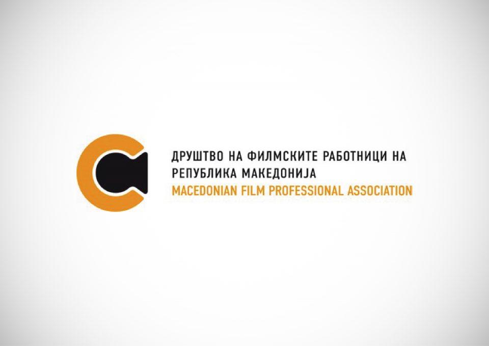 Филмските работници ги поддржаа мерките за спас на филмската фела и македонската кинематографија