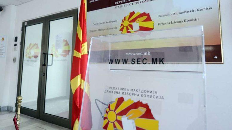 Отфрлени две листи за градоначалници во Охрид и во Струга